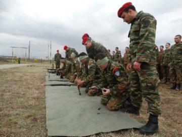 Πρόταση εισαγωγής σε στρατιωτικές σχολές