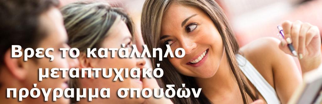 slide_frontpage6-1024x333