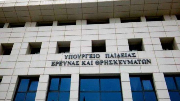 Νέα Υπουργική Απόφαση για τους εισακτέους στην Τριτοβάθμια Εκπαίδευση