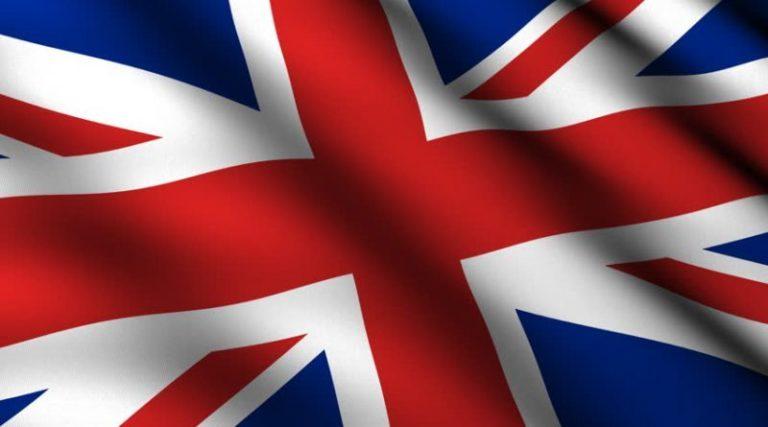 Σπουδές στη Βρετανία