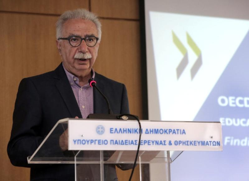 Συνάντηση Κ. Γαβρόγλου με τον Πρύτανη του ΤΕΙ Κρήτης για τις προοπτικές μετεξέλιξης του ΤΕΙ