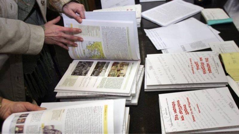Φιλόλογοι (ΠΕΦ): Να αποσυρθεί το Σχέδιο για το μάθημα της Ιστορίας