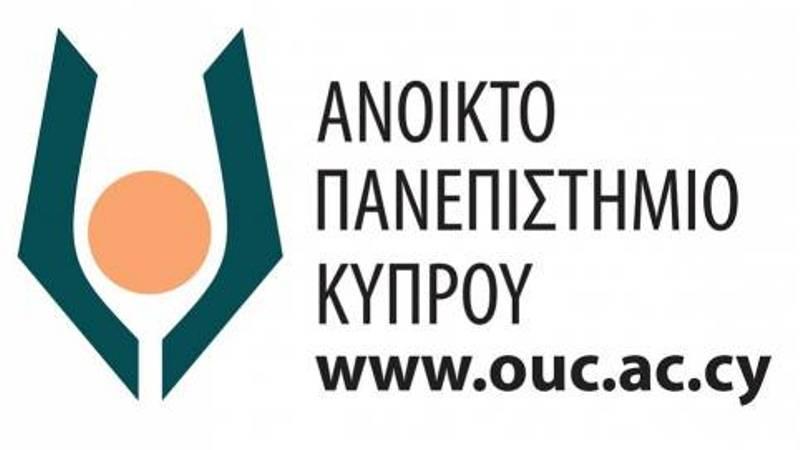 Η καταληκτική ημερομηνία υποβολής αιτήσεων στο Ανοικτό Πανεπιστήμιο Κύπρου, πλησιάζει!