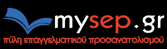 MySep.Gr